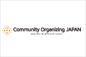 Community Organizing JAPAN