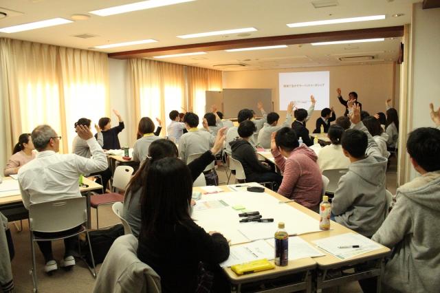 社会福祉法人 千葉県福祉援護会 様にて「職場で活かすサーバントリーダーシップ」講演