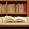 書籍活用事例