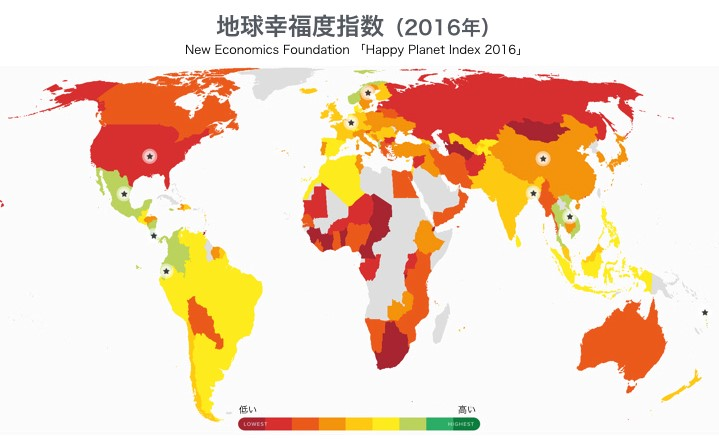 図3_Happy Planet Index 2016