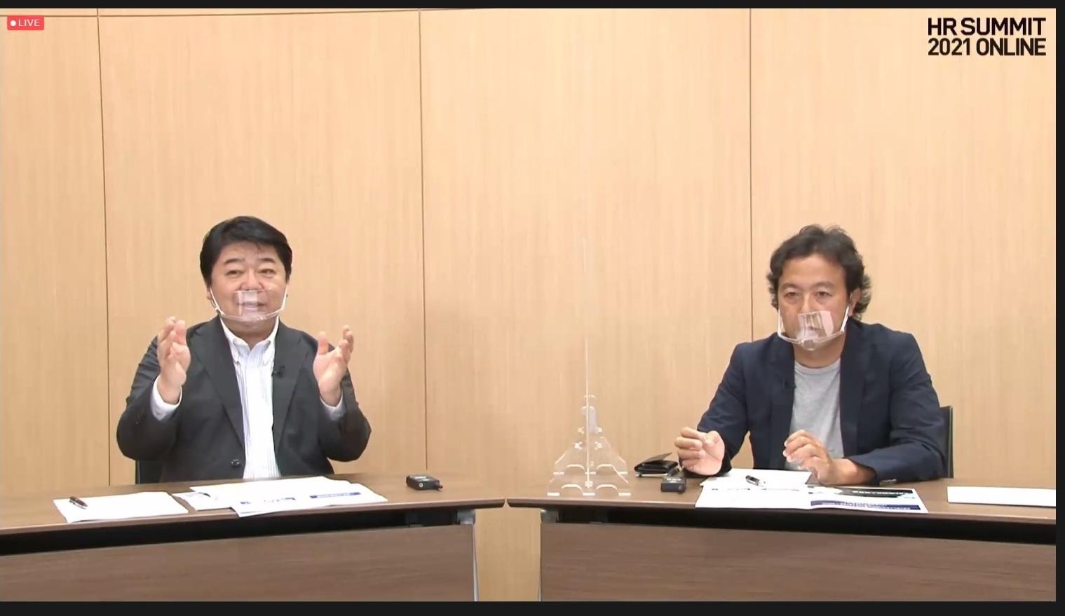 アサヒ飲料株式会社 人事総務部長 相田幸明氏と弊社真田が対談~ 「アサヒ飲料から学ぶ、若手人材育成とリーダーシップ開発」 ~主体性を引き出し、持続的に成長する組織づくりとは~